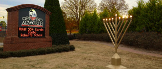menorah-lighting